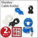 Monkey_2p