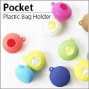 Pocket-b300