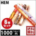 Hem-6ss