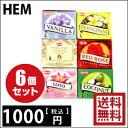 Hem_6s