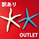 Outlet-90