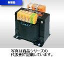 スワロー電機 LED付マルチトランス(通常表示・マルチ入力・ねじアップ式端子台)■型式:M21-2KEL■1次側:0・190V・200V・210V・220V・230V・240V■2次側:0・100V・110V・120V・E■容量:2KVA■重量:約23.0kg