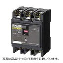 日東工業 サーキットブレーカ(経済形)フレーム:50AF 極数・素子数:2P2E定格電流:20A NE52C 2P 20A