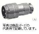 三和コネクタ研究所 丸型多極コネクタSCK-1204-Aシリーズ:SCK/普通タイプシェルサイズ:12コンタクト数:4極シェル形式:A/アダプタ