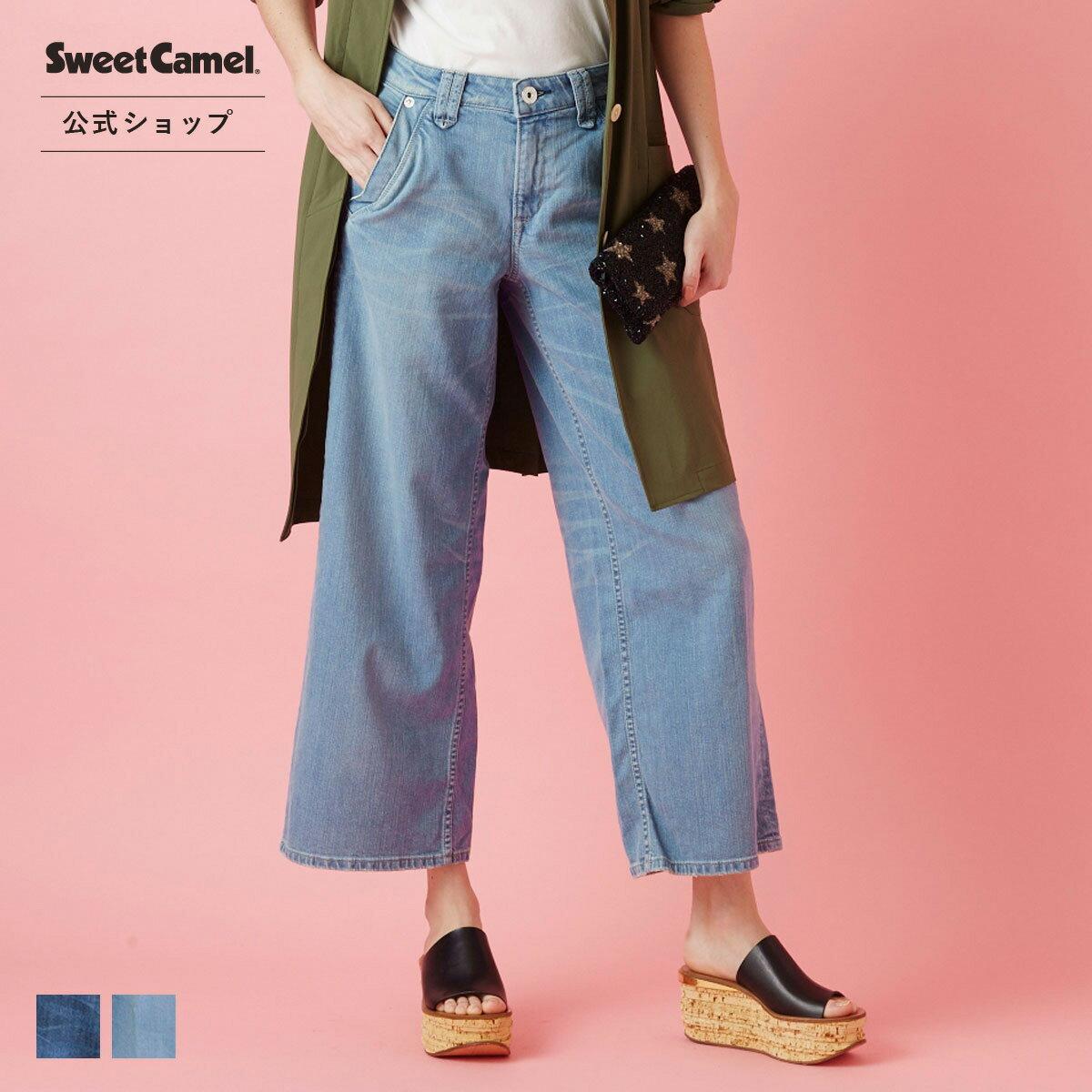 【Sweet Camel公式】 スウィートキャメ...の商品画像