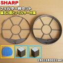 シャープ加湿空気清浄機用の加湿フィルター枠とマグネットと加湿フィルターのセット★1セット