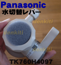   TK741, TK744, TK745, TK737  Panasonic TK760H40971      .        .