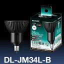 SHARP LED DL-JM34L-B ブラックハロゲン電球タイプ中角(20°)2700K*E11口金調光器不可