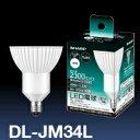 SHARP LED DL-JM34L ホワイトハロゲン電球タイプ中角(20°)2700K*E11口金調光器不可