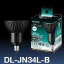 SHARP LED DL-JN34L-B ブラックハロゲン電球タイプ狭角(12°)2700K*E11口金調光器不可