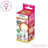 日立 LDA7L-G-E17/S/60E (E17*6.7W*電球色相当)ミニクリプトン電球60W形相当*広配光屋内用 ※調光不可[LDA7LGE17S60E]