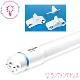 カメダデンキ レールソケット KRS-2A-WH(G13口金*ホワイト_2灯用)PhilipsLED直管蛍光灯(選べる3色)MASTER LED tube 1200mm[KRS2AWH]