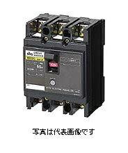 日東工業 サーキットブレーカ(経済形)NE603Y 3P500A