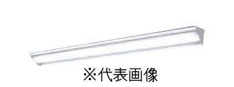 パナソニックXLX410WEDTLE9一体型LEDベースライトiDシリーズ40形 直付型 ウォールウォッシャー非調光 FLR40型器具 節電タイプ 2000lm昼光色
