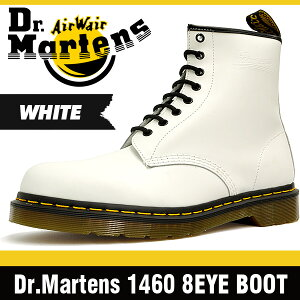 ドクター・マーチン8アイ・ブーツ1460ホワイト