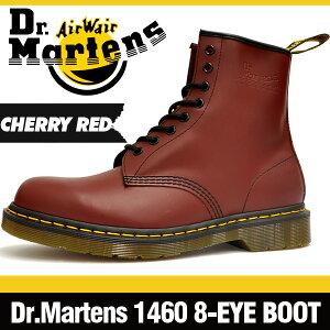ドクター・マーチン8アイ・ブーツ1460チェリーレッド
