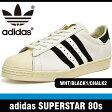 アディダス スーパースター 80s ホワイト/ブラック adidas SUPERSTAR 80s White/Black