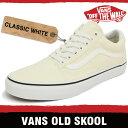 【決算セール】バンズ スニーカー メンズ オールド スクール クラシック ホワイト VANS OLD SKOOL CLASSIC WHITE 3Z60RD
