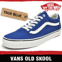 バンズ スニーカー メンズ オールド スクール トゥルー ブルー VANS OLD SKOOL TRUE BLUE 3Z6IP1