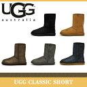 【海外正規品】アグ クラシック ショート ブーツ ムートン 5825 UGG CLASSIC SHORT BOOTS