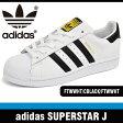 アディダス スーパースター レディース ホワイト/ブラック/ホワイト adidas SUPERSTAR J WHITE/BLACK/WHITE