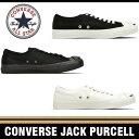 コンバース スニーカー メンズ レディース ジャックパーセル ブラック ホワイト キャンバス CONVERSE JACK PURCELL BLACK WHITE BLACK MONOCHROME 1R193 1R194 1R779