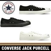 コンバース ジャックパーセル CONVERSE JACK PURCELL