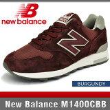 ニューバランス M1400CBB バーガンディ New Balance Burgundy