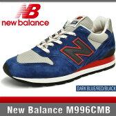 ニューバランス M996CMB ダークブルー/レッド New Balance