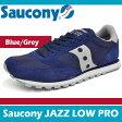 サッカニー スニーカー ジャズ ロープロ ブルー/グレー S2866-152 Saucony JAZZ LOW PRO BLUE/GREY
