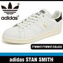 【アウトレット品 Z1338】アディダス スタン スミス ホワイト/ホワイト/ブラック S75076 adidas STAN SMITH FTWWHT/FTWWHT/CBLACK WHITE/WHITE/BLACK 26.0(8)