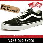 バンズ スニーカー メンズ レディース オールド スクール (キャンバス) ブラック/トゥルーホワイト VANS OLD SKOOL (CANVAS) BLAC...