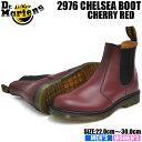 ドクターマーチン サイドゴア メンズ 2976 チェルシー ブーツ チェリーレッド Dr. Martens 2976 CHELSEA BOOT CHERRY RED 11853600