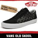 バンズ スニーカー メンズ オールド スクール (トーナル チェック) ブラック VANS OLD SKOOL (TONAL CHECK) BLACK 4OJFNJ