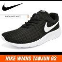 ナイキ タンジュン GS ブラック/ホワイト/ホワイト NIKE WMNS TANJUN GS BLACK/WHITE-WHITE 818381-011