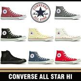 コンバース オールスター ハイ CONVERSE ALL STAR