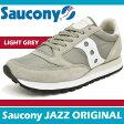 サッカニー スニーカー メンズ ジャズ オリジナル ライト グレー Saucony JAZZ ORIGINAL LIGHT GREY S2044-355