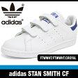 【決算セール】アディダス スニーカー メンズ レディース スタン スミス CF ホワイト/ホワイト/ブルー adidas STAN SMITH CF FTWWHT/FTWWHT/CROYAL WHITE/WHITE/BLUE S80042