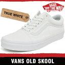 バンズ スニーカー メンズ レディース オールド スクール トゥルー ホワイト VANS OLD SKOOL TRUE WHITE VN000D3HW00 D3HW00