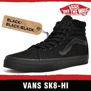 スニーカー スケート ブラック
