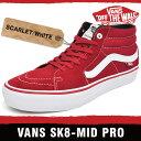 バンズ スニーカー メンズ スケート ミッド プロ スカーレット/ホワイト VANS SK8-MID PRO SCARLET/WHITE VN0A347UFRV