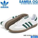 アディダス スニーカー メンズ サンバ OG ランニングホワイト/カレッジエイトグリーン/クリスタルホワイト adidas SAMBA OG FTWWHT/CGREEN/CRYWHT B75680
