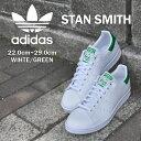 アディダス スタンスミス メンズ レディース スニーカー ホワイト/グリーン adidas STAN SMITH FTW