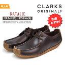 【ラスト1足】クラークス ナタリー メンズ ブーツ チェスナット レザー G(スタンダード)ワイズ Clarks NATALIE CHESTNUT LEATHER G(STANDARD) 26134201