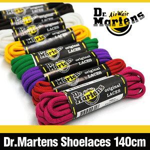 �ɥ������ޡ��������8�ۡ���֡����ѥ��塼�졼��(140cm)�֥�å�/��å�/�ۥ磻��/�����?/�ѡ��ץ�/�֥饦��/�֥饦�����?Dr.MartensShoeLaces10P_0301