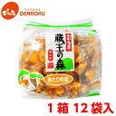 でん六蔵王の森(あたりめ豆)1箱12袋入