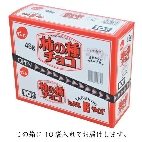 でん六 Eサイズ 柿の種チョコ 48g×10袋...の紹介画像2
