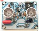 電子工作キット(超音波接近センサー)B214