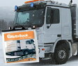 トラック用オートソックAutoSock AL89(12.00 R20, 11.00 R24.5)