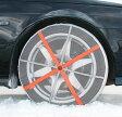 【送料無料・正規品】オートソック(ハイパフォーマンス)AutoSock HP ノルウェー生まれのタイヤ靴下 AUTOSOCKSオートソックスHPシリーズ(ハイパフォーマンス)685/695/697/698 02P03Dec16